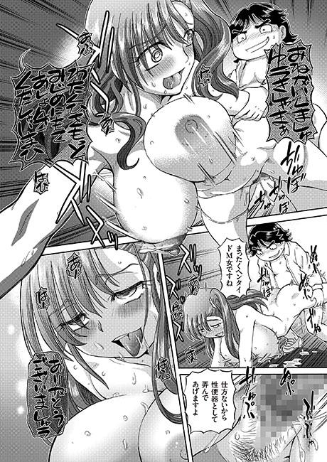 速野悠二『僕が膣内射精をするセカイ系の理由』