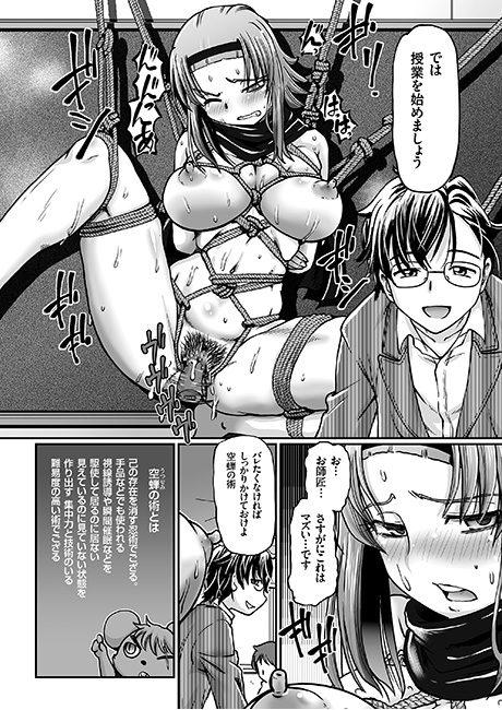 JKニンジャまりも忍法帖(2)
