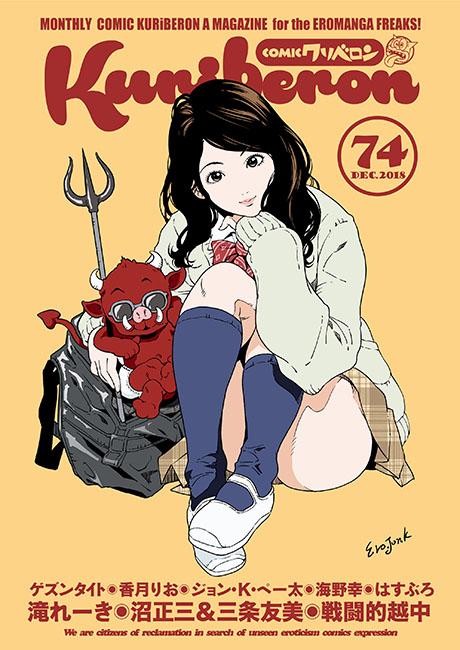 vol.74