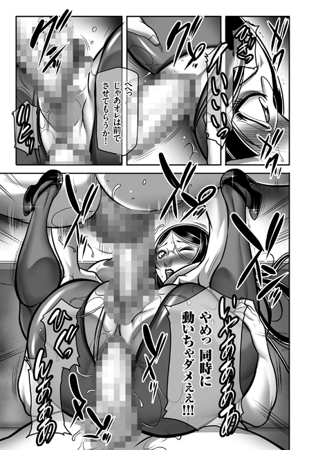人妻 痴漢Gメン出動!!!
